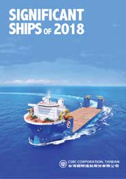SIG SHIPS cover 2018