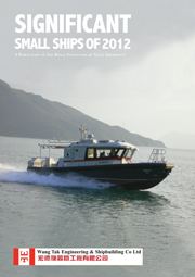 Significant Small Ship 2012 - front cover