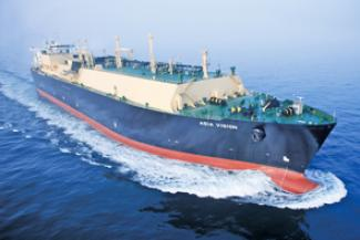 LNG carrier - Asia Vision
