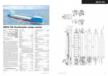 Significant Ship 2016 - Sample page layout